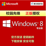 Windows 8 64位