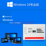 Windows 10 64位